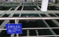 高盐废水处理项目大难度高