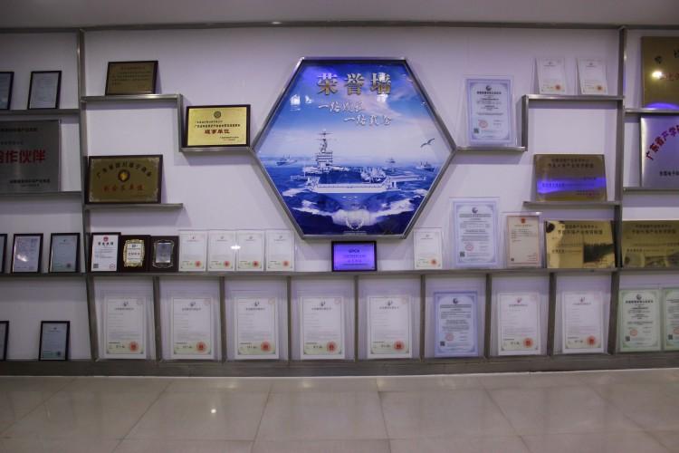 广东威特雅水处理公司相册