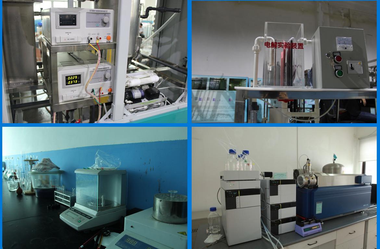 公司试验设备