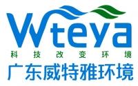 科技先行 威特雅环境强化废水零排放技术