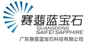 廣東賽翡科技有限公司再次簽訂480T超純水設備
