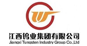 江西稀有金属钨业控股集团有限公司的860T软化设备处货啦