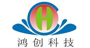 湖北鴻創科技有限公司950T超純水設備正在緊張的組裝中