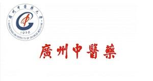 廣州中醫藥數理研究院東莞松山湖分廠醫藥純化水設備正式投入運行