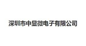 深圳中顯微電子有限公司150T/D二級RO+EDI超純水設備交付使用