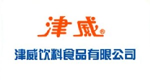 津威飲料食品有限公司40m3純化水設備