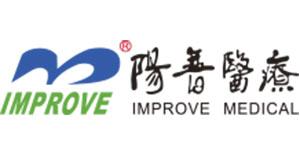 廣州陽普醫療1T/H純化水設備已完成驗收